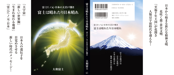 cover2_1000px.jpg